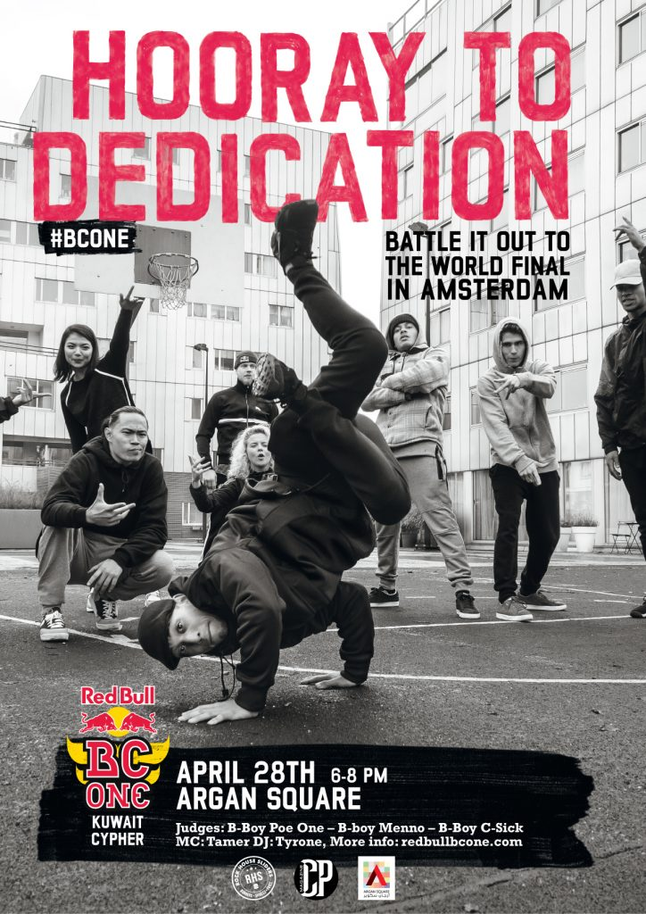 Kuwait Hosts Red Bull Bc One Cypher In Arjan Square On April 28