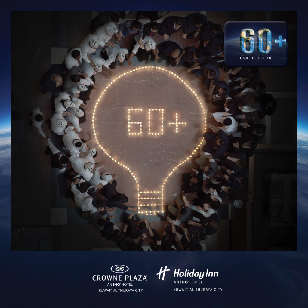 Crowne Plaza & Holiday Inn Al-Thuraya City Celebrate Earth Hour