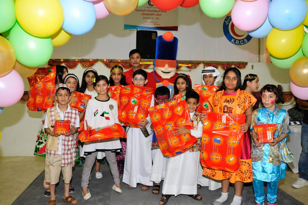 Fantasy World & Red Crescent Society Celebrates Girgean