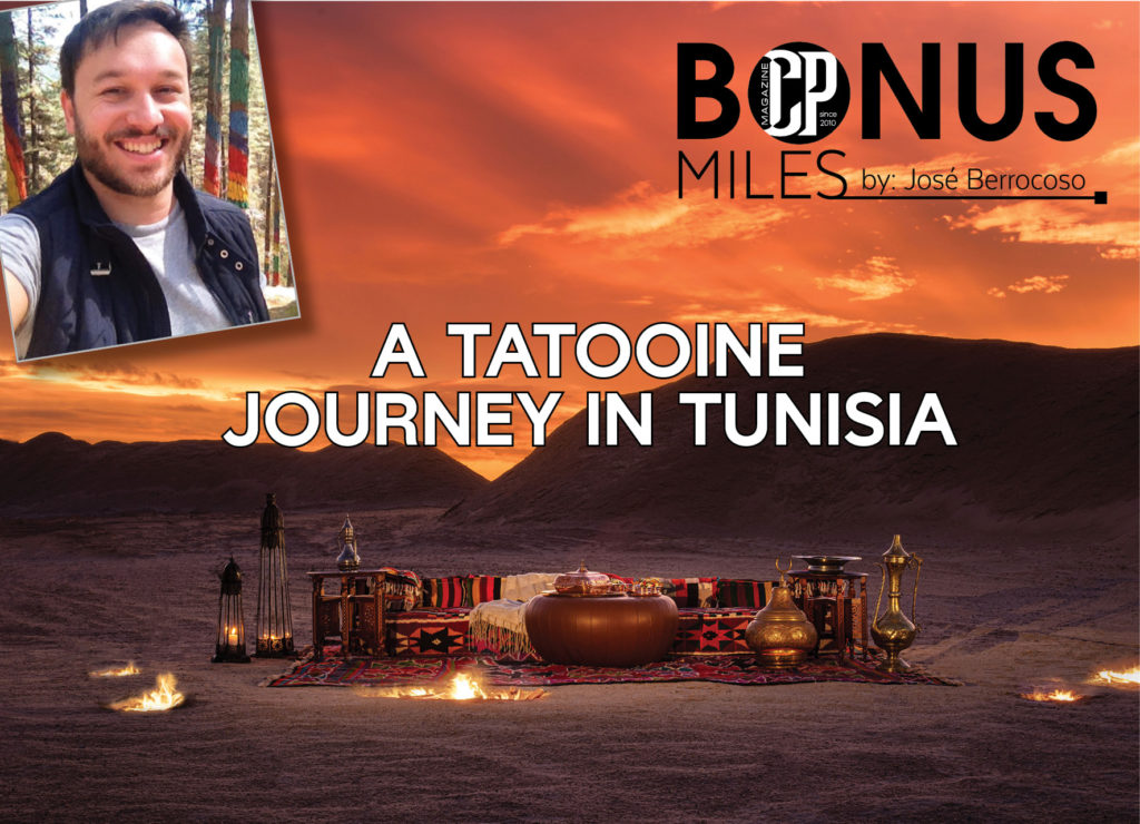 A TATOOINE JOURNEY IN TUNISIA