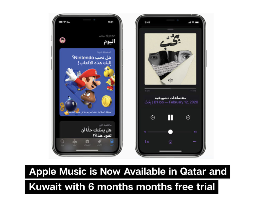 Apple Music is Now Available in Qatar and Kuwait with 6 months months free trial